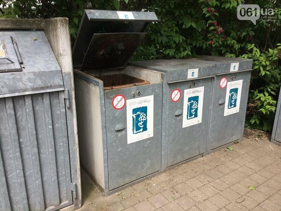 Выбрасывай правильно: как в Запорожье перенимают европейский опыт сортировки мусора, фото-7