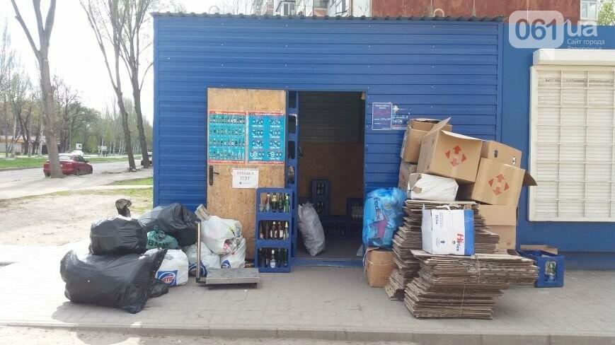 Выбрасывай правильно: как в Запорожье перенимают европейский опыт сортировки мусора, фото-13