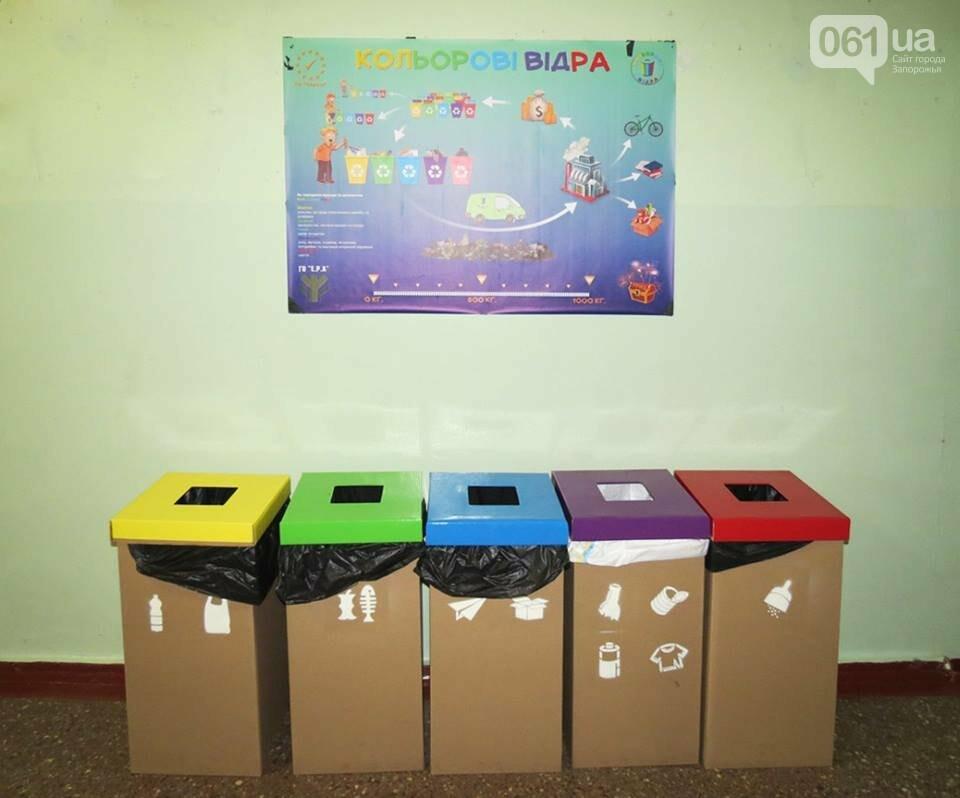 Выбрасывай правильно: как в Запорожье перенимают европейский опыт сортировки мусора, фото-10