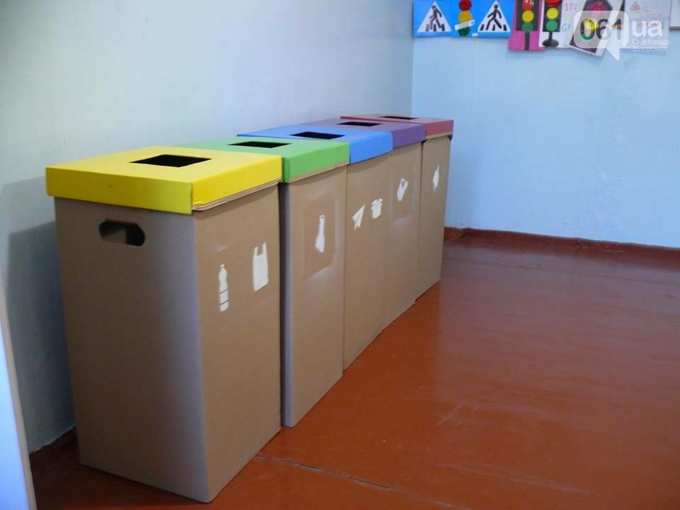 Выбрасывай правильно: как в Запорожье перенимают европейский опыт сортировки мусора, фото-1