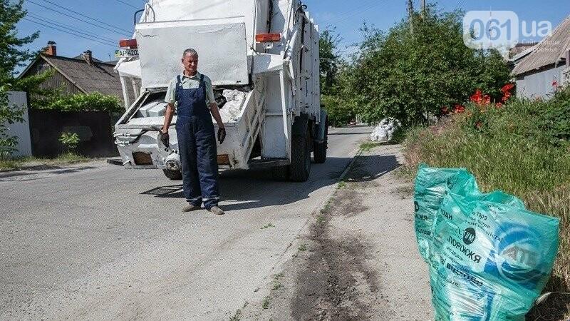 Выбрасывай правильно: как в Запорожье перенимают европейский опыт сортировки мусора, фото-12