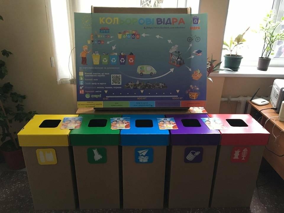Выбрасывай правильно: как в Запорожье перенимают европейский опыт сортировки мусора, фото-3