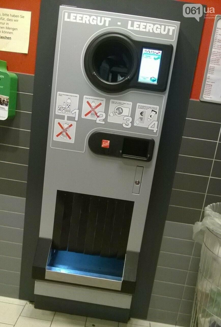 Выбрасывай правильно: как в Запорожье перенимают европейский опыт сортировки мусора, фото-11