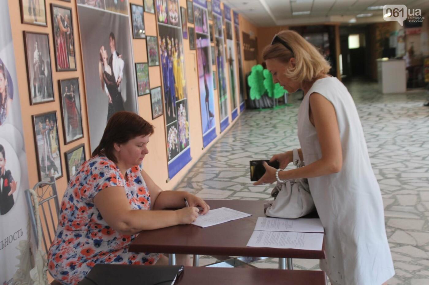 В Запорожье провалили общественные слушания по озеленению города: не пришли даже инициаторы, – ФОТОРЕПОРТАЖ, фото-6