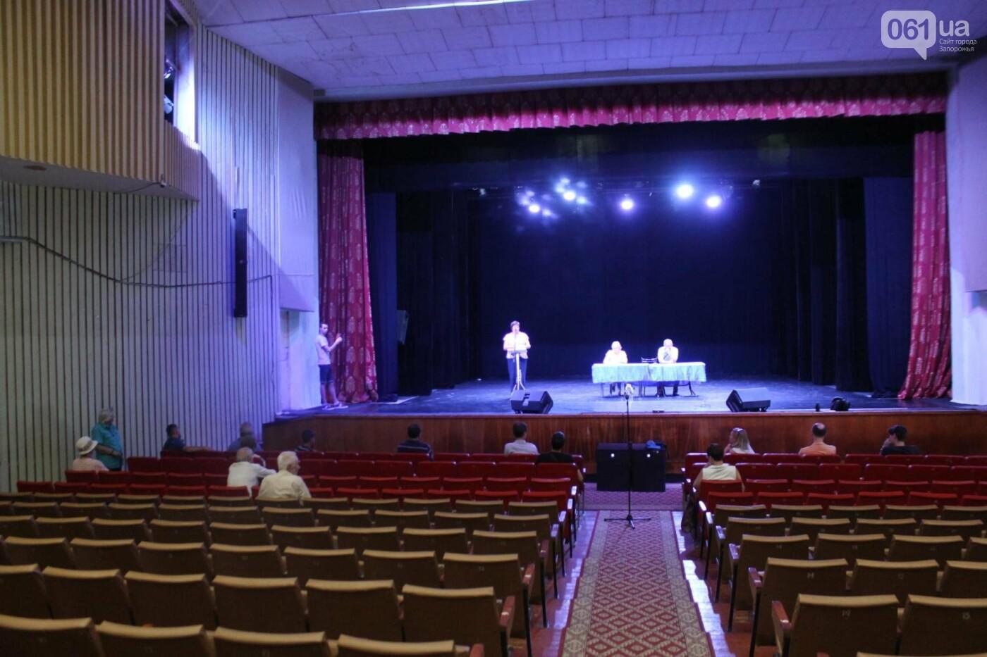 В Запорожье провалили общественные слушания по озеленению города: не пришли даже инициаторы, – ФОТОРЕПОРТАЖ, фото-17