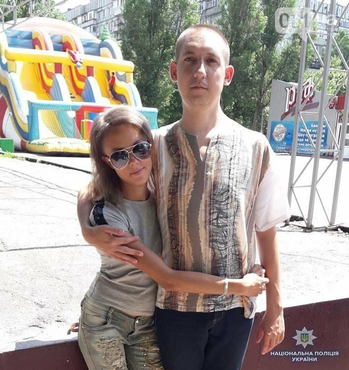 В Запорожье полицейские ищут пропавшую семью, - ФОТО, фото-1