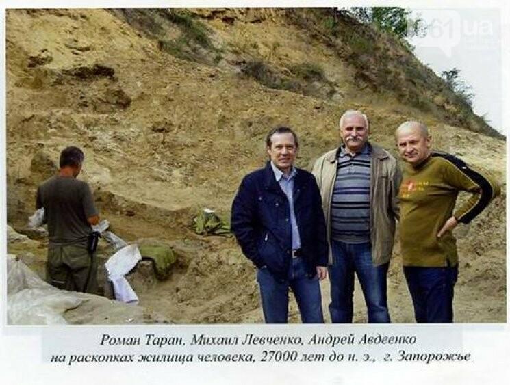 В ОГА рассказали, кто и за что попросил Порошенко присвоить «заслуженное» звание «адмиралу» Авдеенко, фото-7