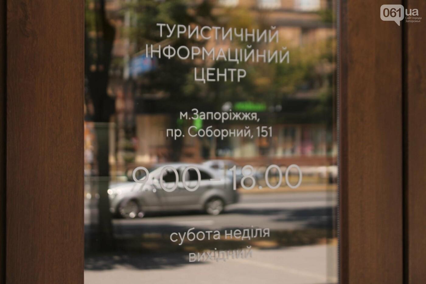 """Тест-драйв запорожского """"Туристического центра"""": ломанный английский, сайт с ошибками и таинственный штат, фото-2"""