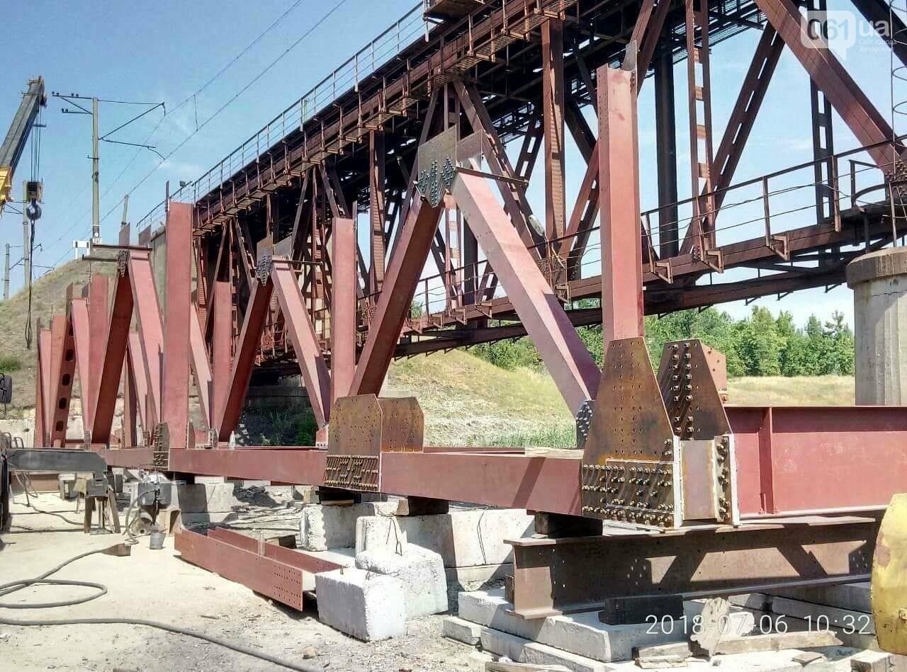 В Запорожье за 70 миллионов отремонтируют 115-летний мост , фото-1