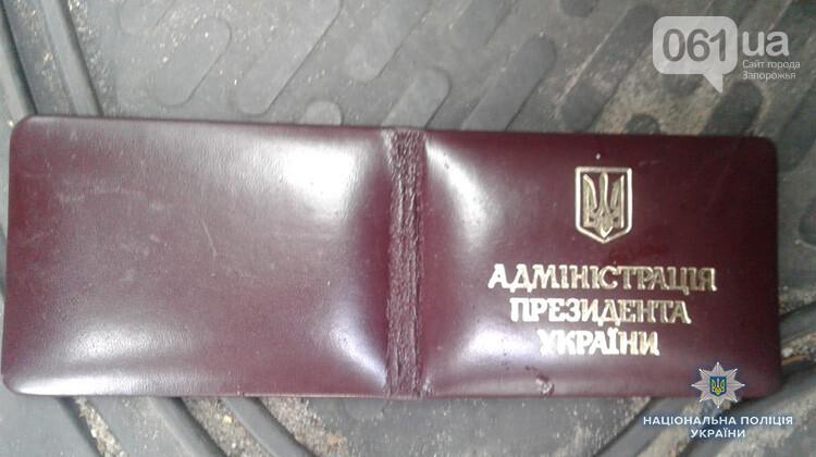 В Запорожье спецназ задержал вооруженных бандитов, которые похитили жителя Днепра, - ФОТО, фото-2