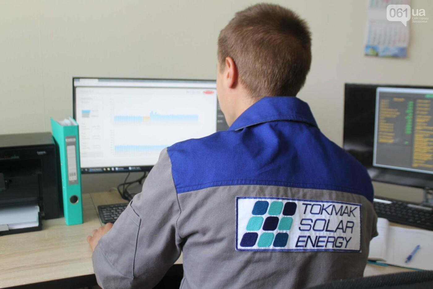 Как в Запорожской области работает крупнейшая в Украине солнечная станция: экскурсия на производство, — ФОТОРЕПОРТАЖ, фото-38