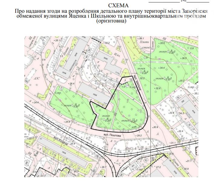В центре Запорожья власти собираются выделить землю для строительства баптистской церкви, – ФОТО, фото-1