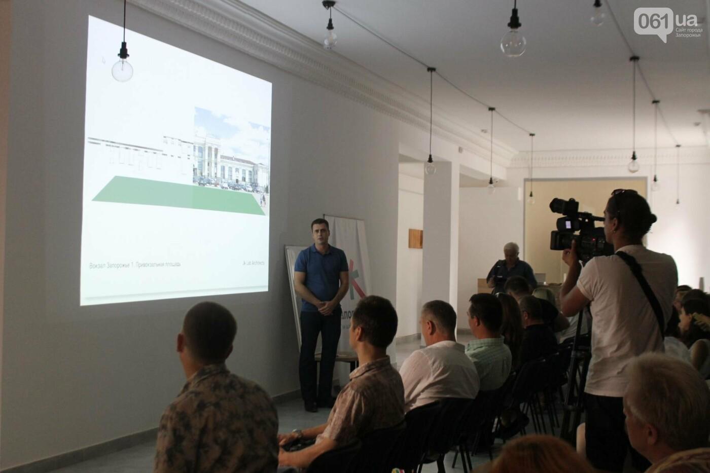 В Запорожье провели мозговой штурм и обсудили будущий проект Привокзальной площади, – ФОТОРЕПОРТАЖ, фото-2