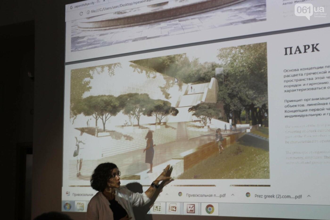 В Запорожье провели мозговой штурм и обсудили будущий проект Привокзальной площади, – ФОТОРЕПОРТАЖ, фото-3