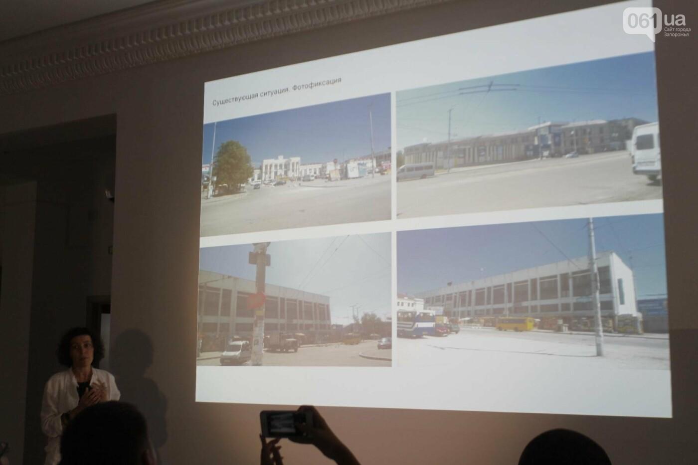 В Запорожье провели мозговой штурм и обсудили будущий проект Привокзальной площади, – ФОТОРЕПОРТАЖ, фото-1