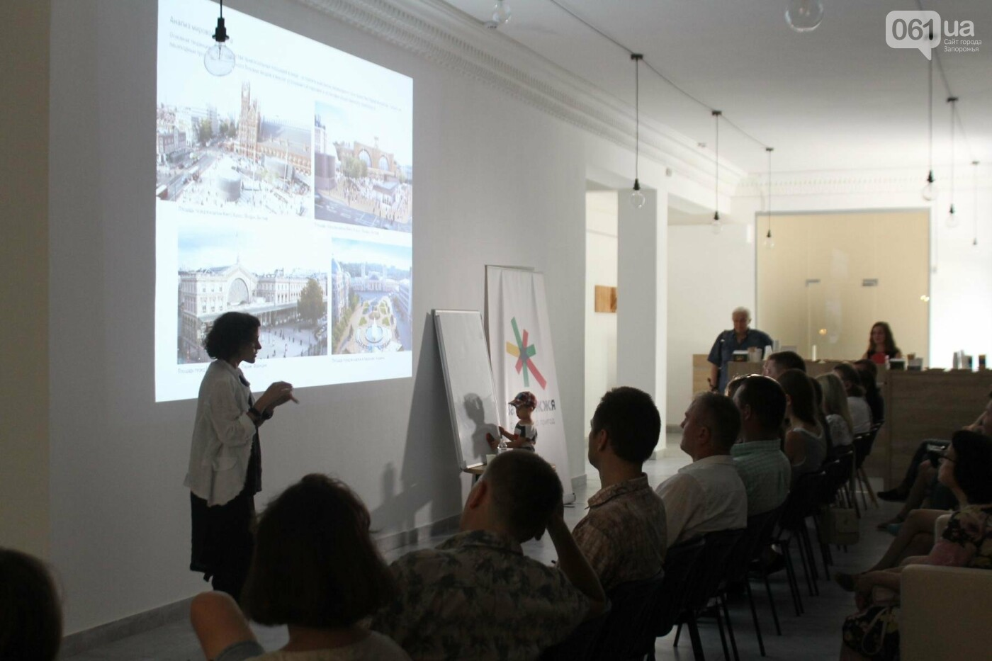 В Запорожье провели мозговой штурм и обсудили будущий проект Привокзальной площади, – ФОТОРЕПОРТАЖ, фото-7