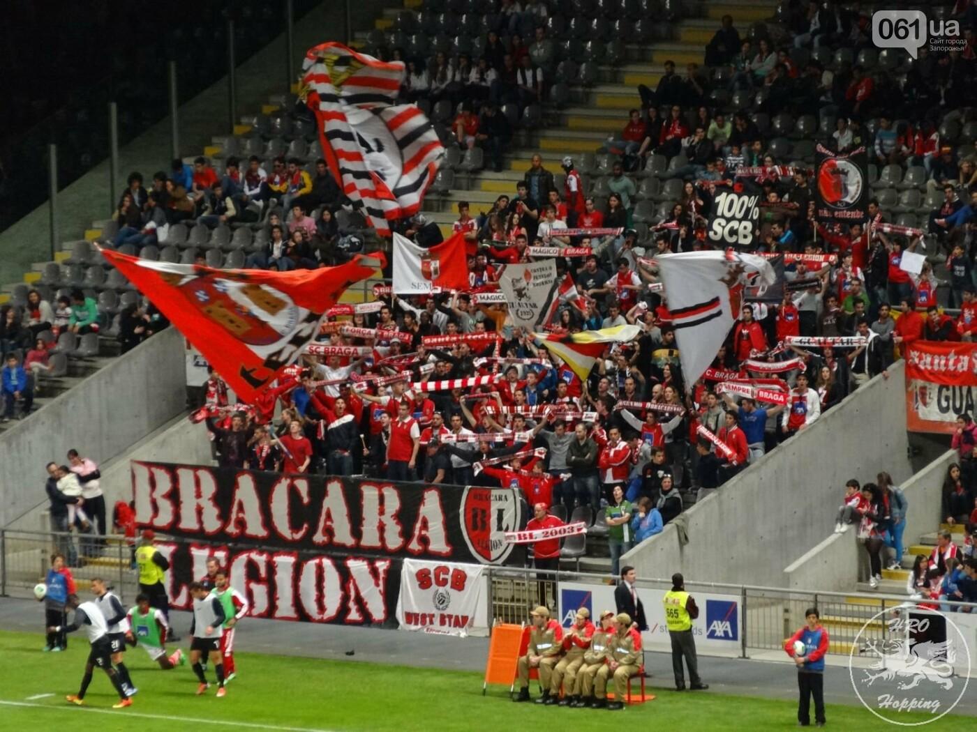 """В Запорожье едут португальские болельщики: что известно о сопернике """"Зари"""" в Лиге Европы, фото-2"""