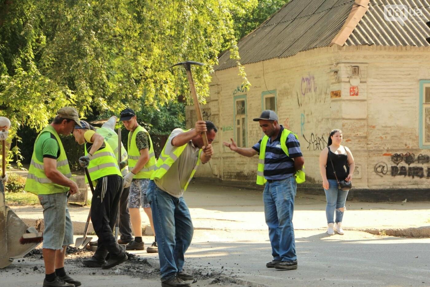 В Запорожье заканчивается ремонт дороги по улице Фортечной - завтра начнут в Вознесеновском, - ФОТОРЕПОРТАЖ, фото-7