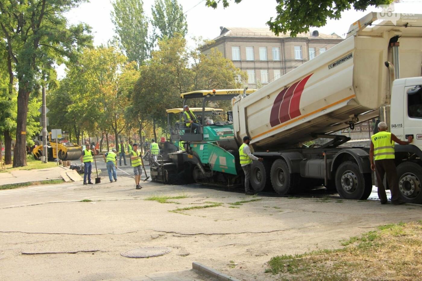 В Запорожье заканчивается ремонт дороги по улице Фортечной - завтра начнут в Вознесеновском, - ФОТОРЕПОРТАЖ, фото-8