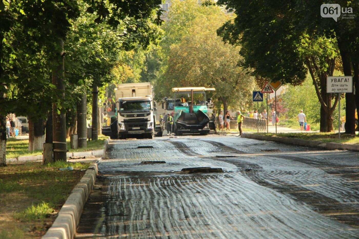 В Запорожье заканчивается ремонт дороги по улице Фортечной - завтра начнут в Вознесеновском, - ФОТОРЕПОРТАЖ, фото-6