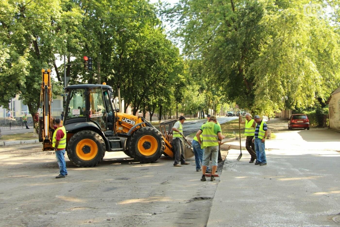 В Запорожье заканчивается ремонт дороги по улице Фортечной - завтра начнут в Вознесеновском, - ФОТОРЕПОРТАЖ, фото-12
