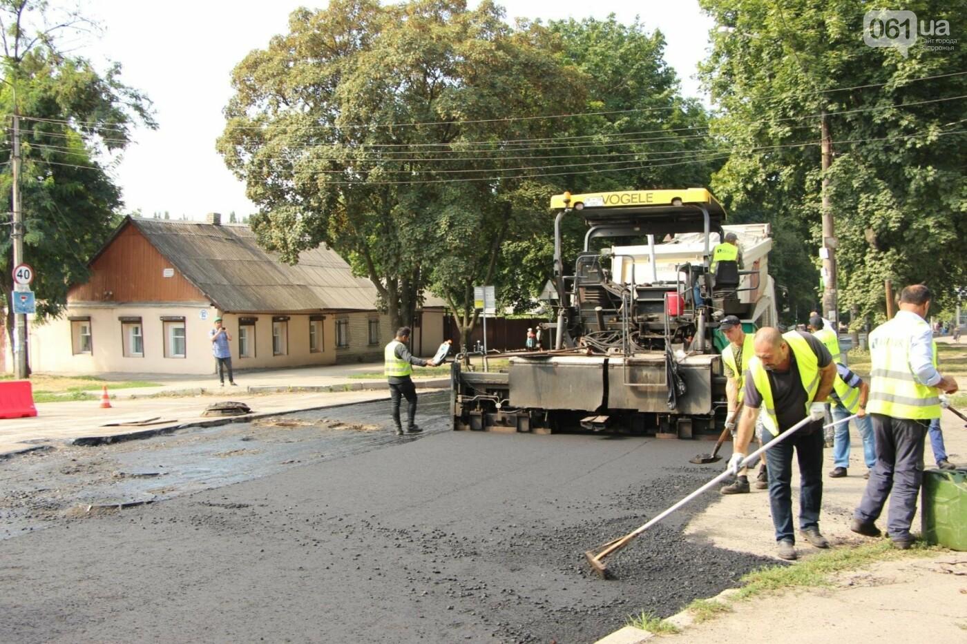 В Запорожье заканчивается ремонт дороги по улице Фортечной - завтра начнут в Вознесеновском, - ФОТОРЕПОРТАЖ, фото-13