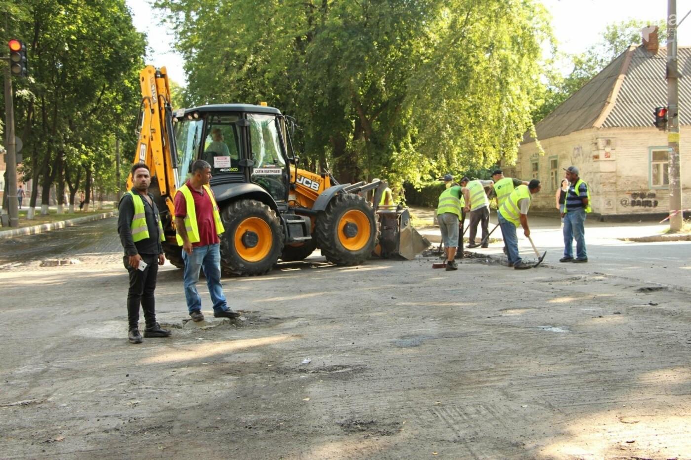 В Запорожье заканчивается ремонт дороги по улице Фортечной - завтра начнут в Вознесеновском, - ФОТОРЕПОРТАЖ, фото-11