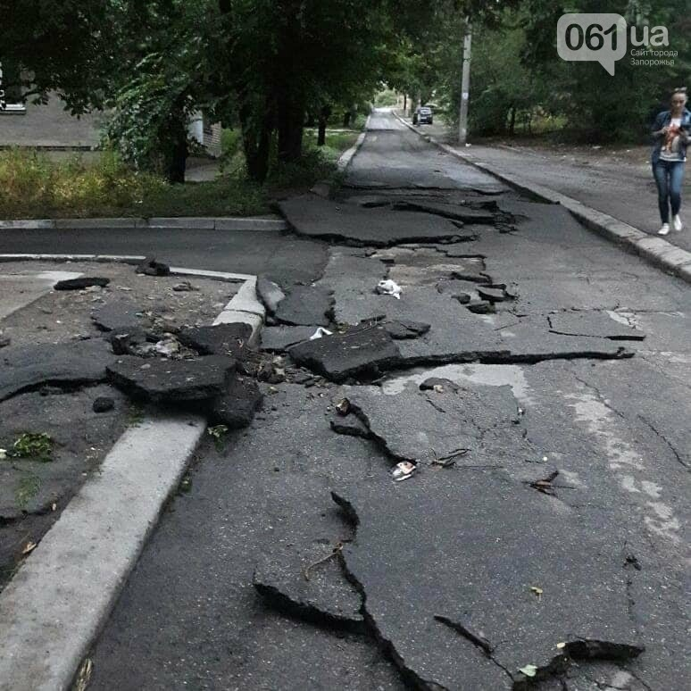 В Запорожье после ливня дорога на Яценко развалилась по кусочкам, - ФОТО, фото-8