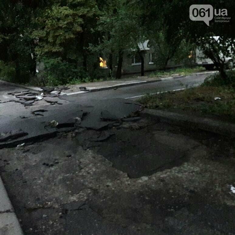 В Запорожье после ливня дорога на Яценко развалилась по кусочкам, - ФОТО, фото-2
