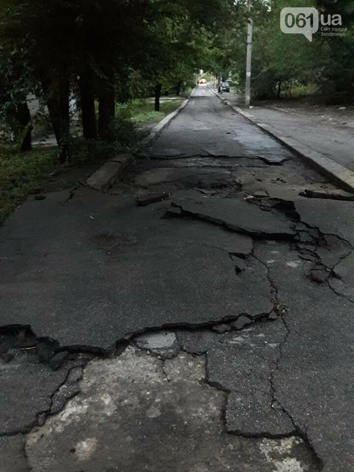 В Запорожье после ливня дорога на Яценко развалилась по кусочкам, - ФОТО, фото-6