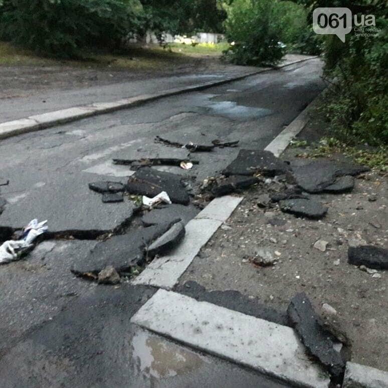 В Запорожье после ливня дорога на Яценко развалилась по кусочкам, - ФОТО, фото-7