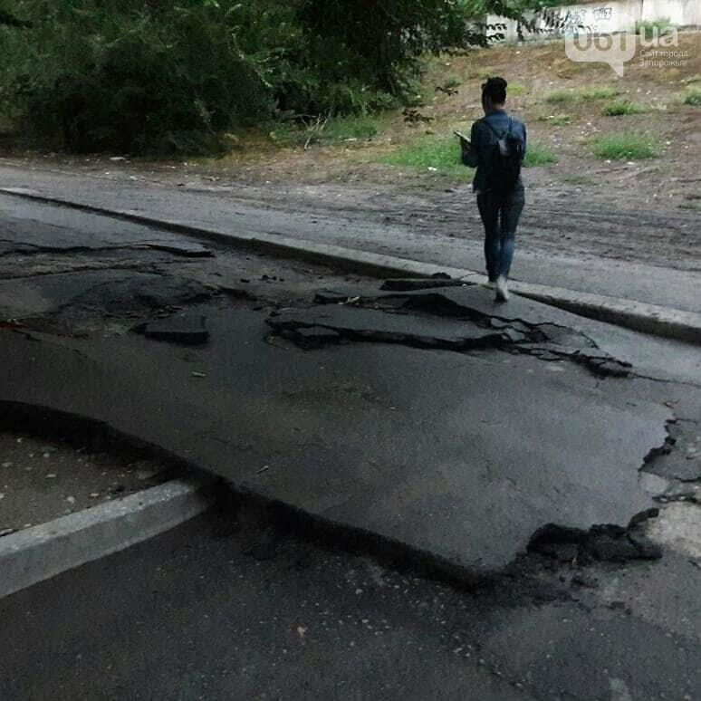 В Запорожье после ливня дорога на Яценко развалилась по кусочкам, - ФОТО, фото-3