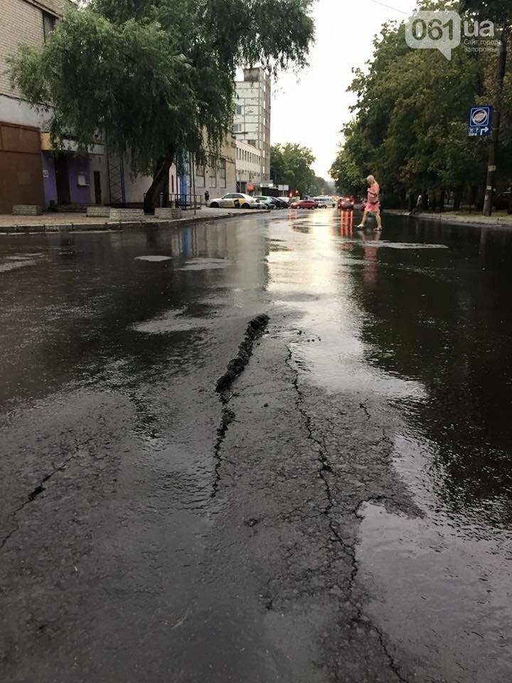 В Запорожье после ливня треснула дорога, которую только вчера сделали, - ФОТО, фото-2