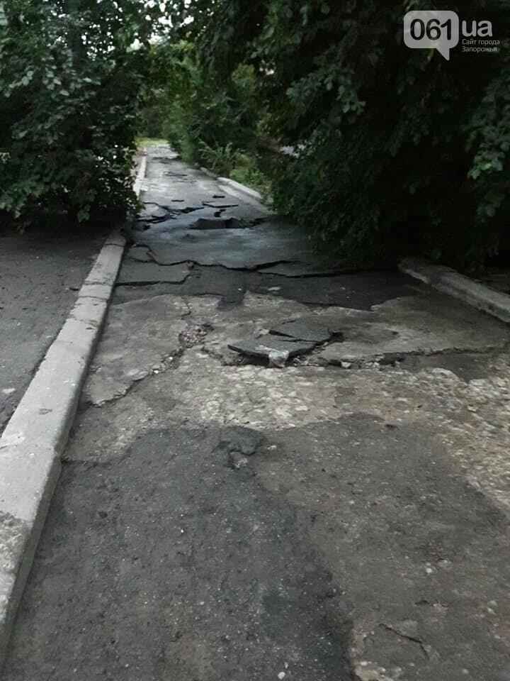 В Запорожье после ливня дорога на Яценко развалилась по кусочкам, - ФОТО, фото-5
