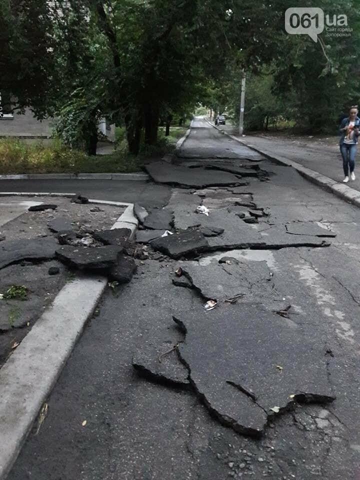 В Запорожье после ливня дорога на Яценко развалилась по кусочкам, - ФОТО, фото-4