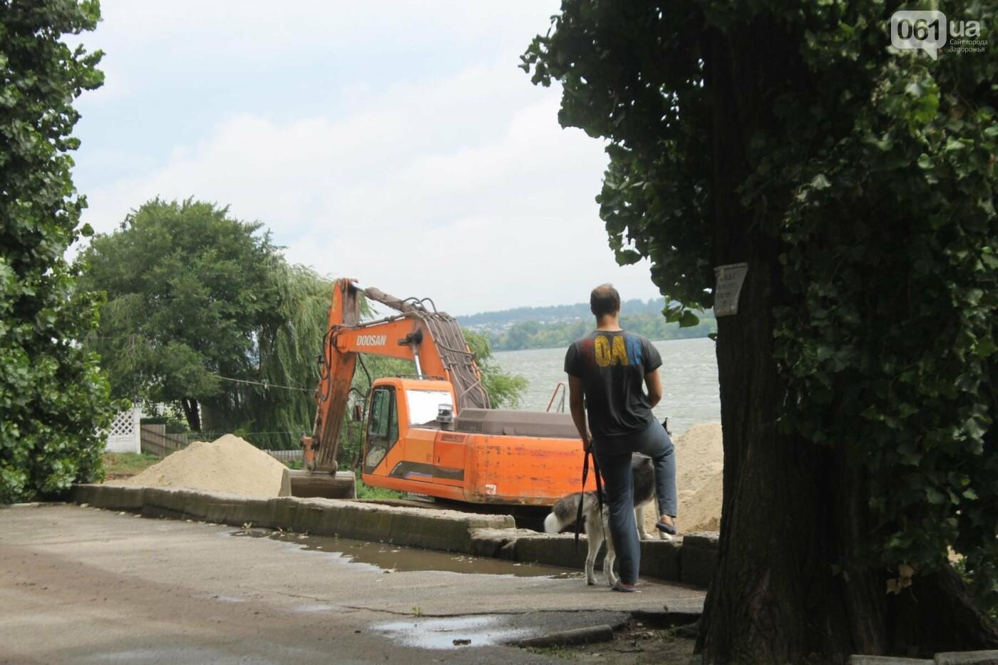 В Запорожье началась реконструкция Правобережного пляжа, – ФОТОРЕПОРТАЖ, фото-1