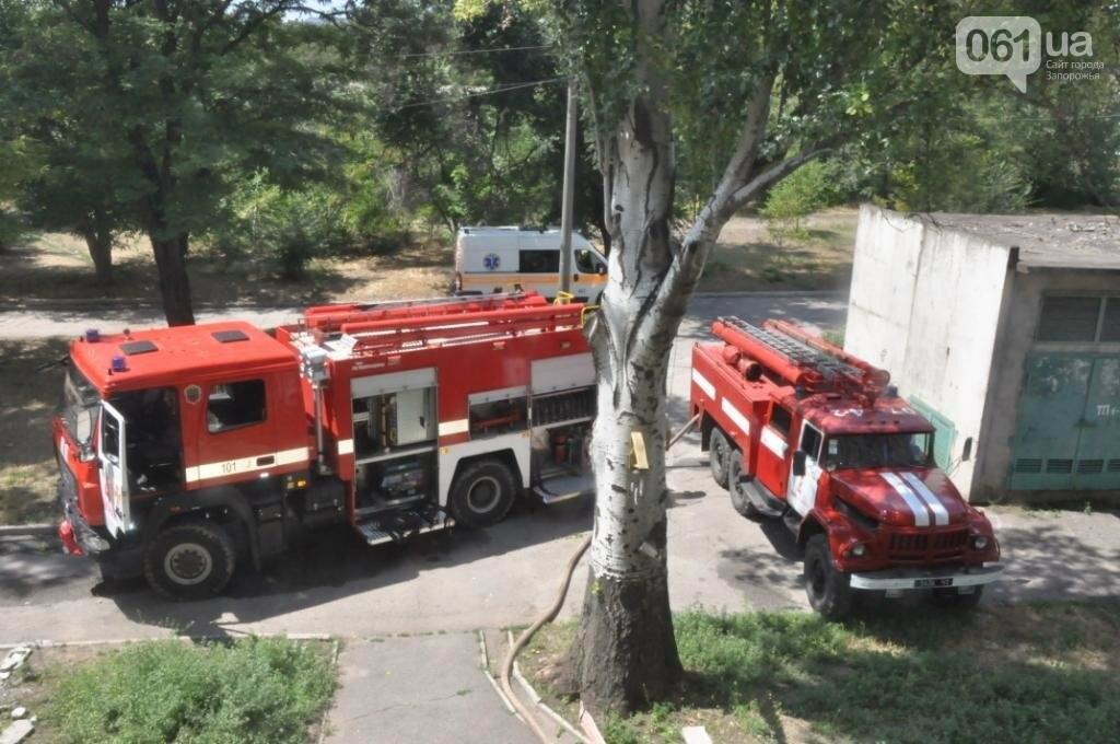 В запорожском общежитии случился пожар, - ФОТО, фото-2