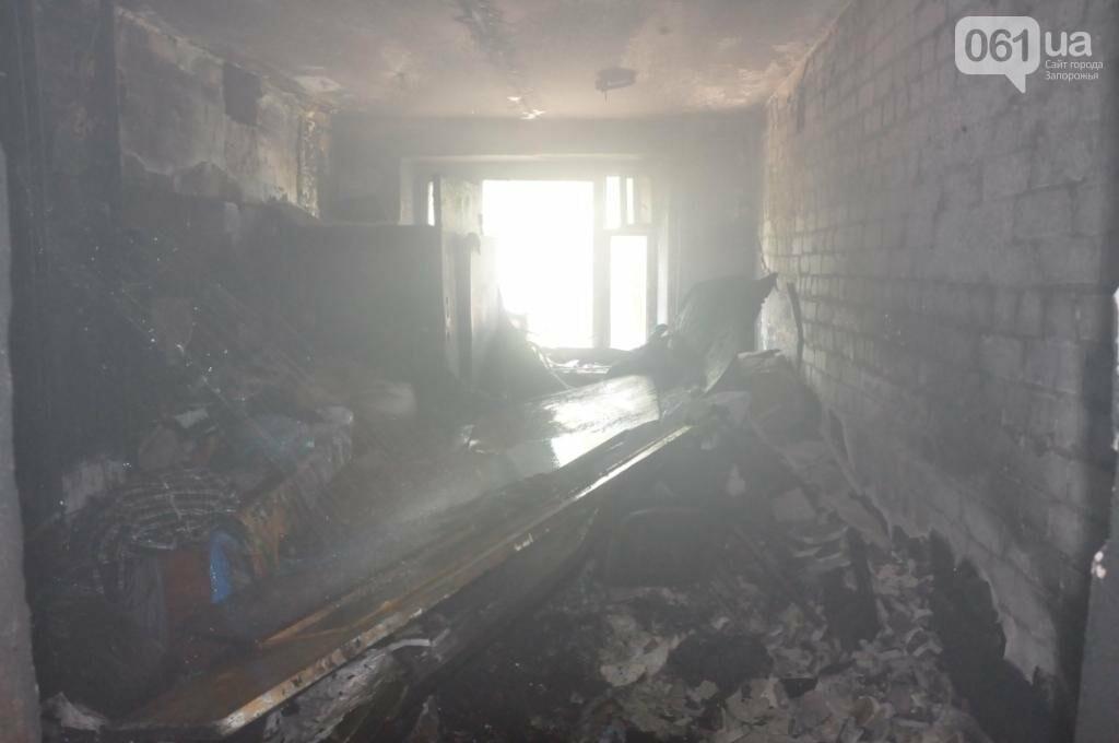 В запорожском общежитии случился пожар, - ФОТО, фото-1