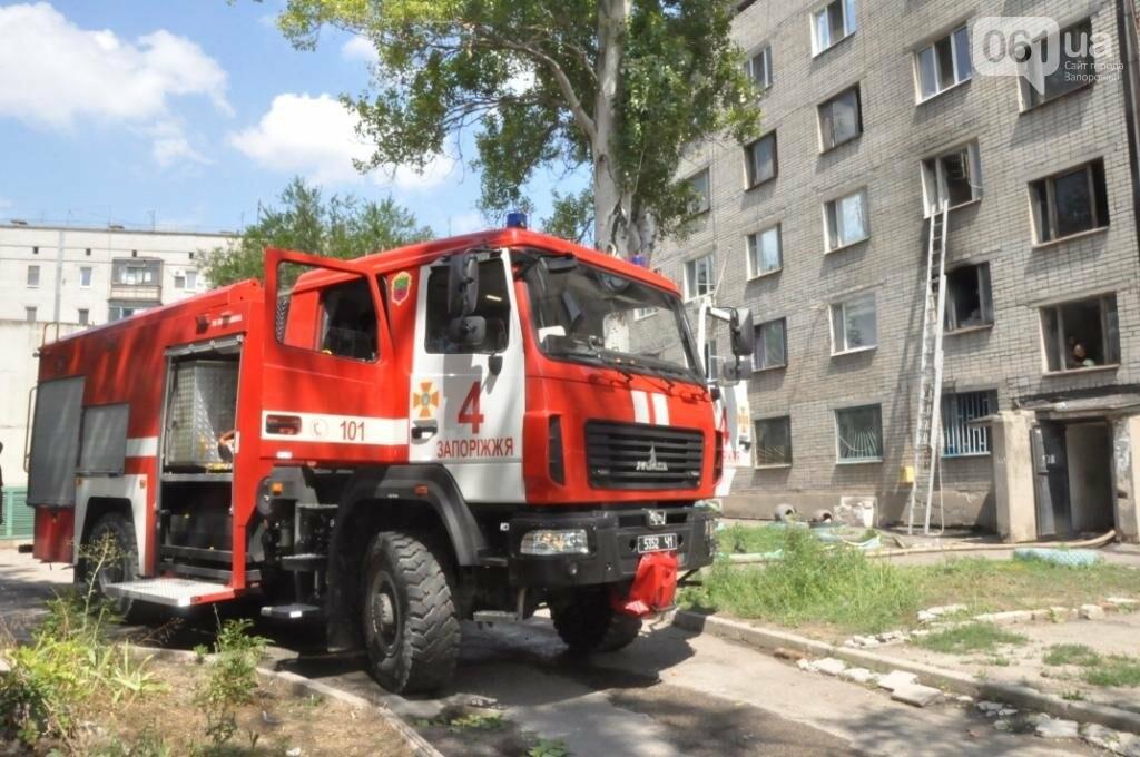 В запорожском общежитии случился пожар, - ФОТО, фото-3