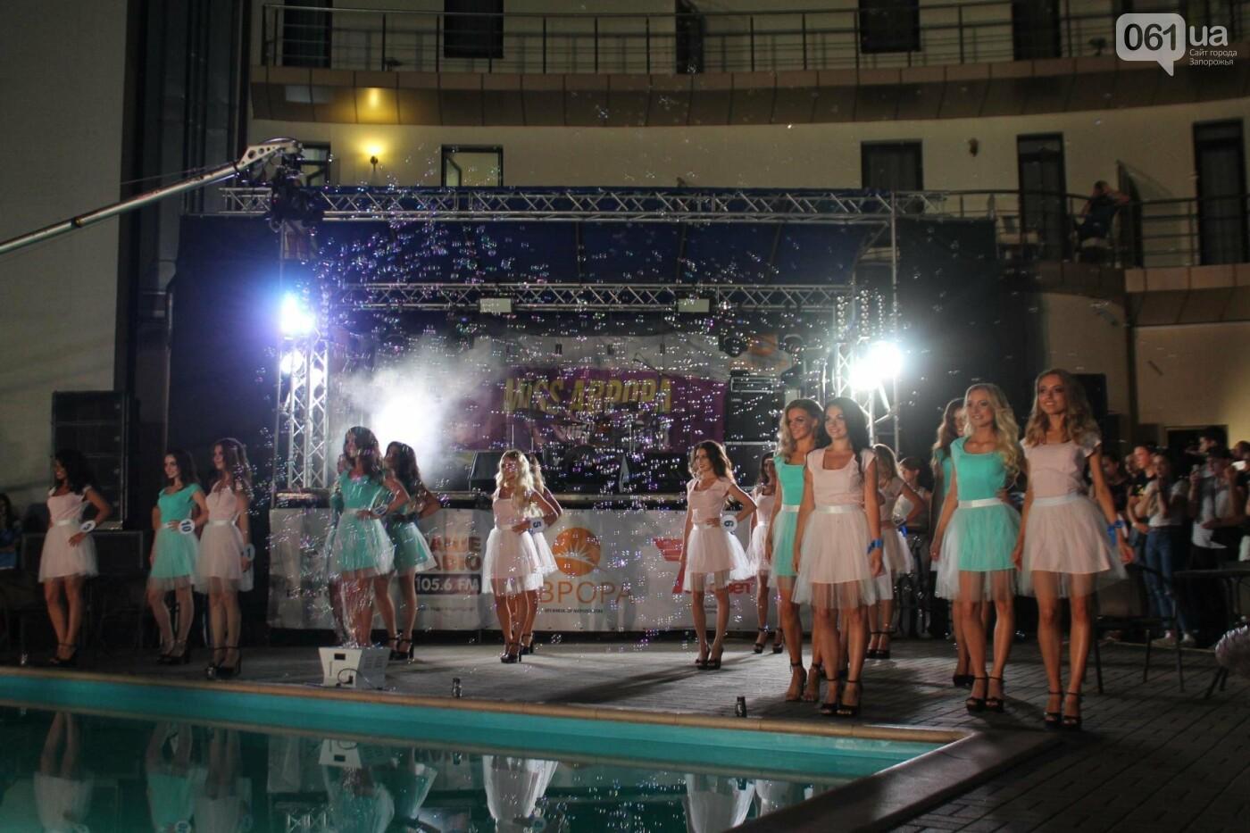 «Miss AVRORA Summer 2018»: в Запорожье на конкурсе красоты выбрали самую красивую девушку, – ФОТОРЕПОРТАЖ, фото-11