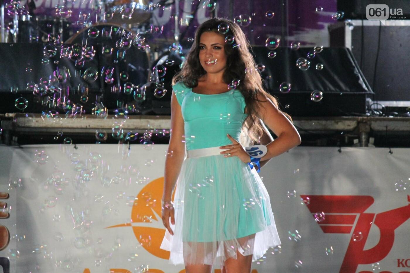 «Miss AVRORA Summer 2018»: в Запорожье на конкурсе красоты выбрали самую красивую девушку, – ФОТОРЕПОРТАЖ, фото-12