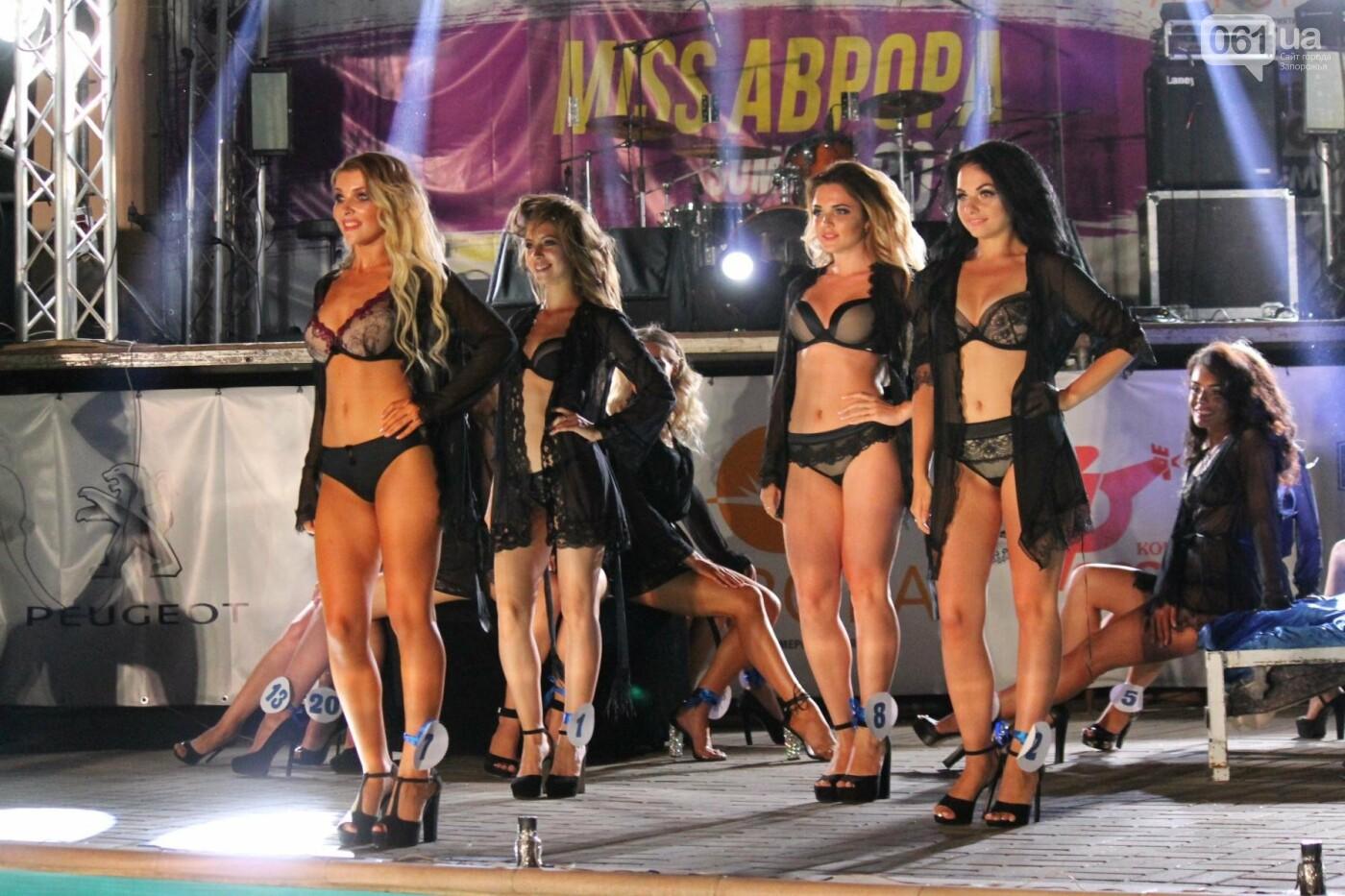 «Miss AVRORA Summer 2018»: в Запорожье на конкурсе красоты выбрали самую красивую девушку, – ФОТОРЕПОРТАЖ, фото-18