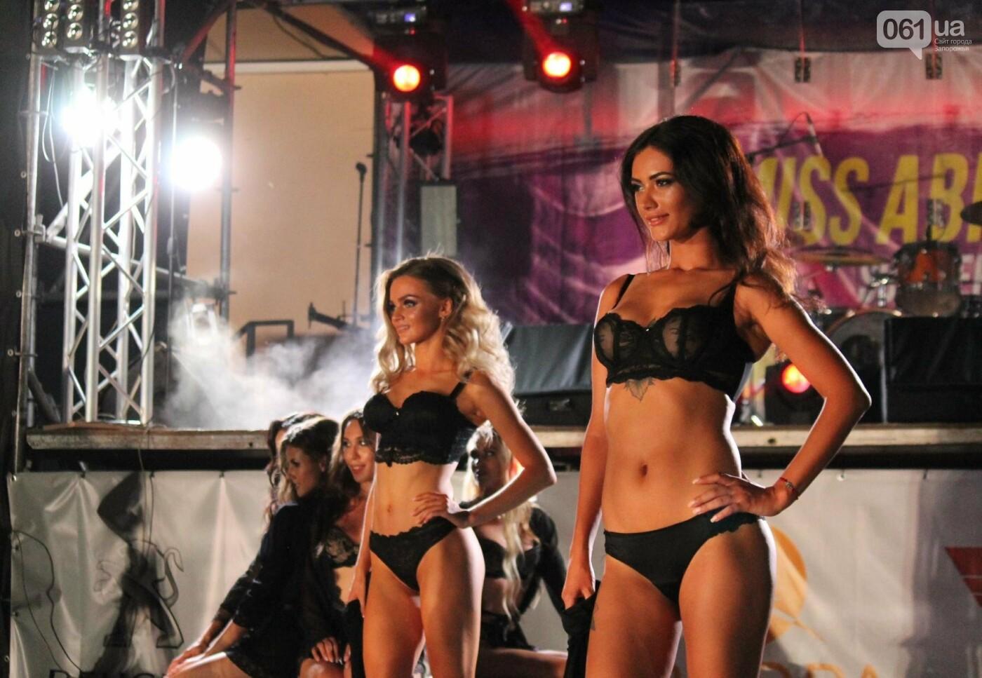 «Miss AVRORA Summer 2018»: в Запорожье на конкурсе красоты выбрали самую красивую девушку, – ФОТОРЕПОРТАЖ, фото-21