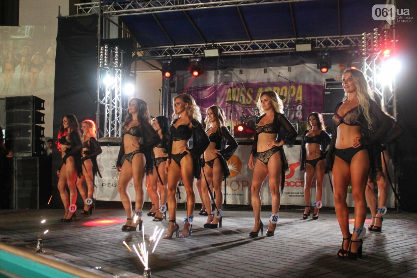 «Miss AVRORA Summer 2018»: в Запорожье на конкурсе красоты выбрали самую красивую девушку, – ФОТОРЕПОРТАЖ, фото-20