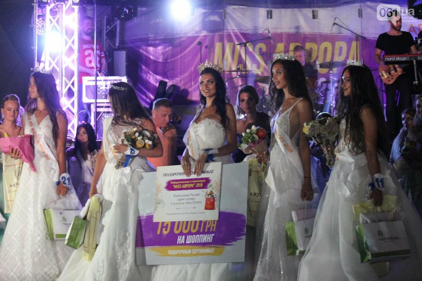 «Miss AVRORA Summer 2018»: в Запорожье на конкурсе красоты выбрали самую красивую девушку, – ФОТОРЕПОРТАЖ, фото-10