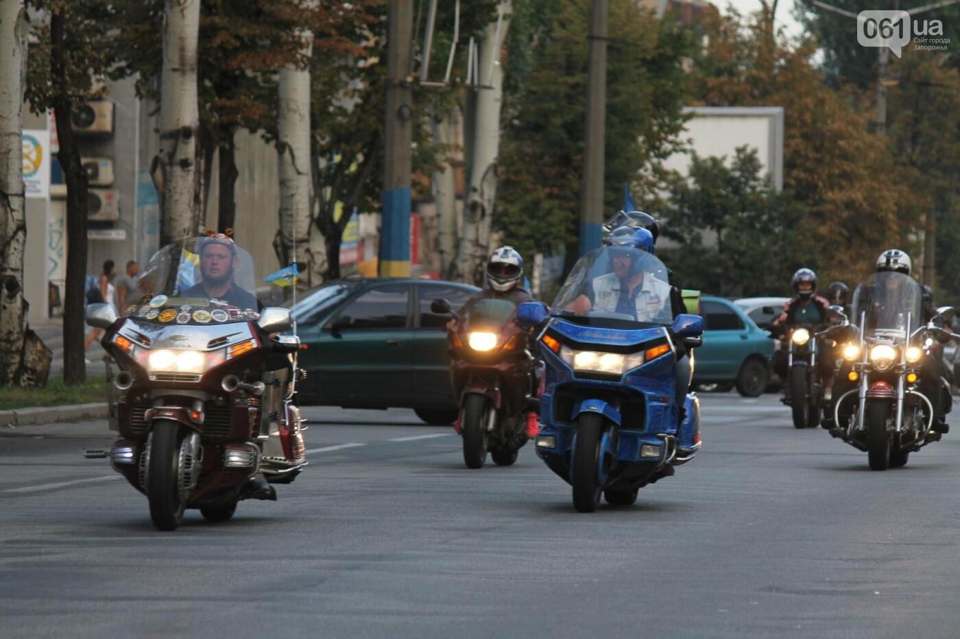 В Запорожье завершился всеукраинский Мотопробег единства, – ФОТОРЕПОРТАЖ, фото-3