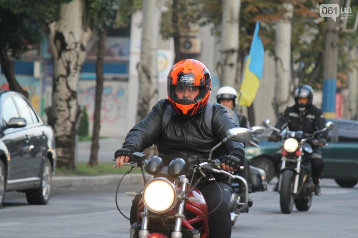 В Запорожье завершился всеукраинский Мотопробег единства, – ФОТОРЕПОРТАЖ, фото-5