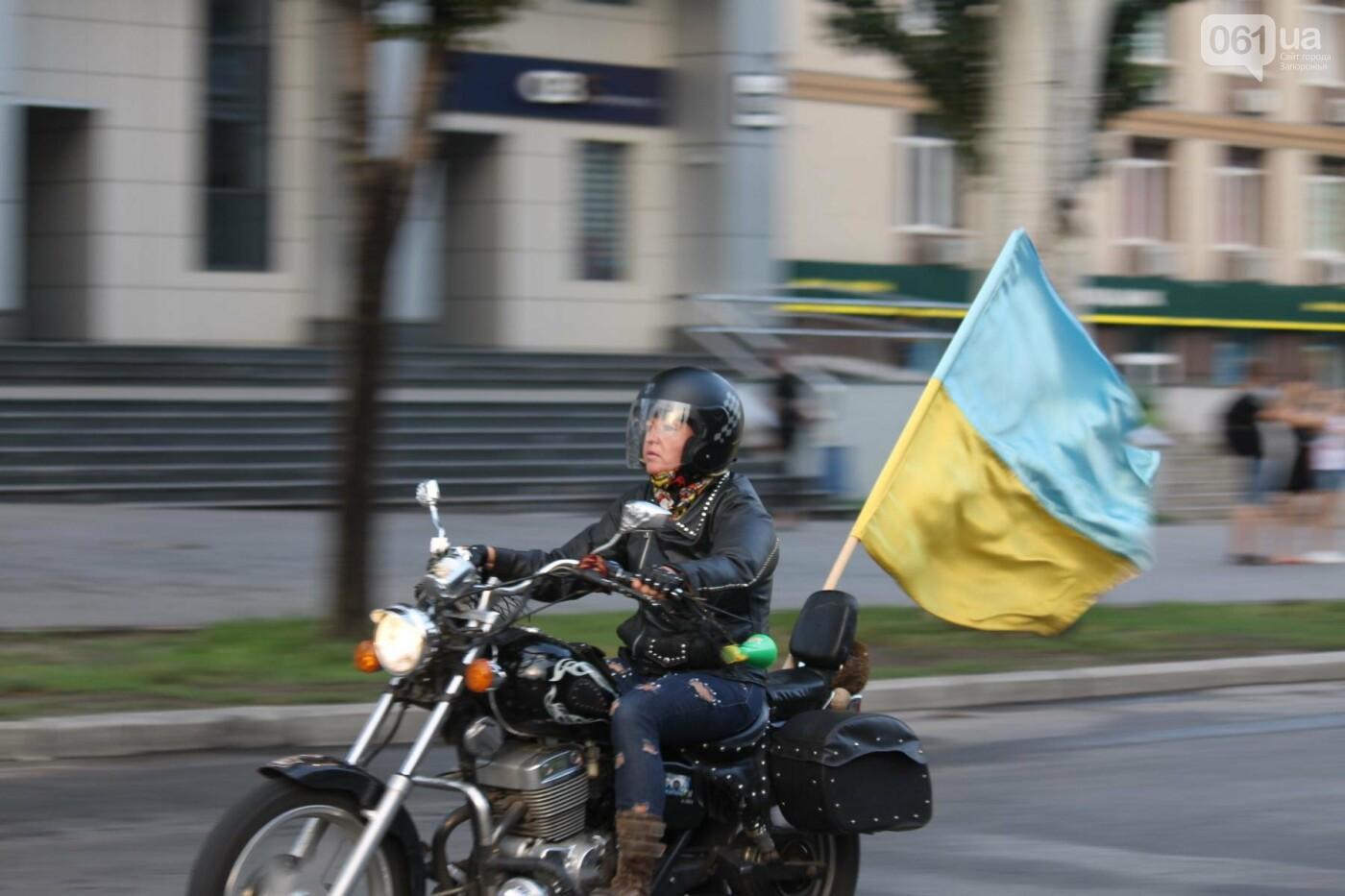 В Запорожье завершился всеукраинский Мотопробег единства, – ФОТОРЕПОРТАЖ, фото-2