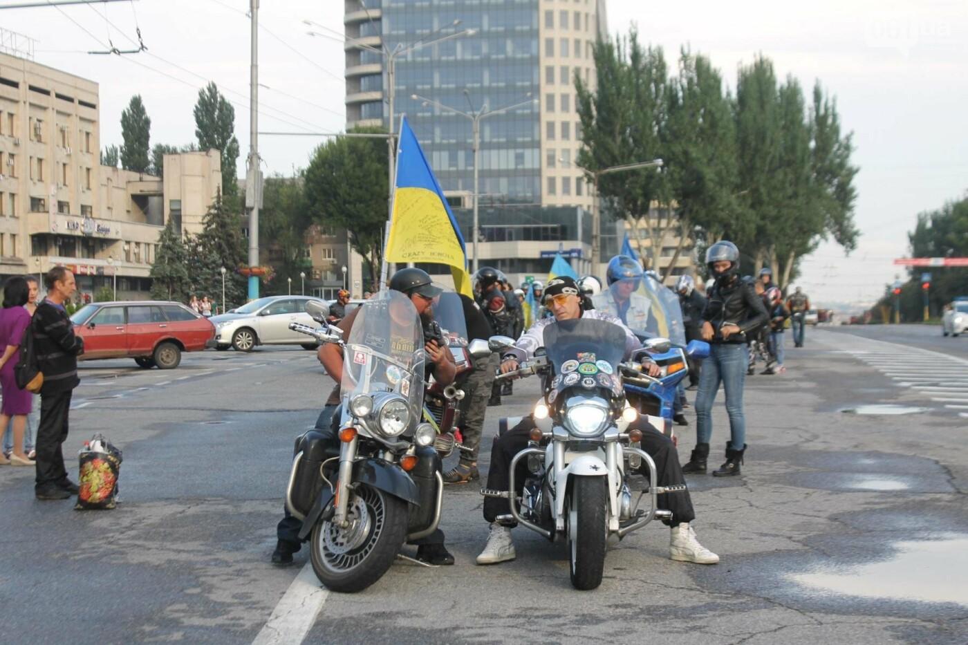 В Запорожье завершился всеукраинский Мотопробег единства, – ФОТОРЕПОРТАЖ, фото-13