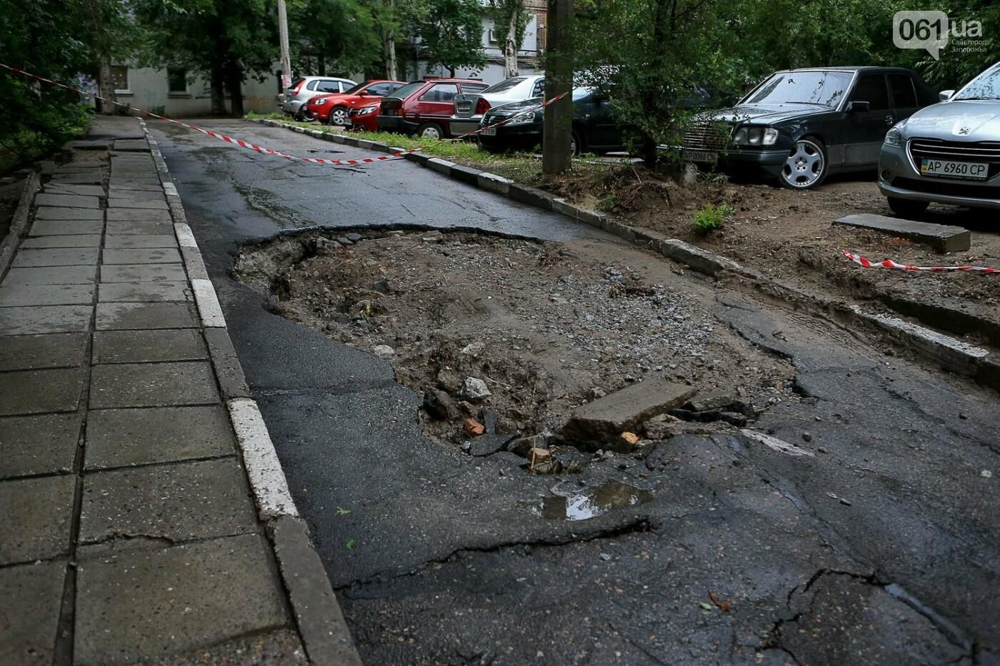 В Запорожье после ливней разрушены дороги: почему это произошло и за чей счет отремонтируют, - ФОТОРЕПОРТАЖ, фото-8
